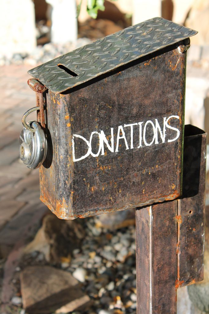 תרומות